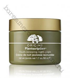 ORIGINS Plantscription Youth-renewing night cream