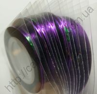 Декоративная самоклеющаяся лента (0,8 мм) № 13 Цвет: фиолетовый