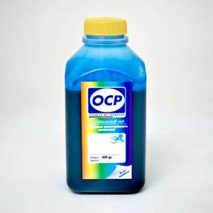 Чернила OCP 9142 С для картриджей НР 72, 500 gr