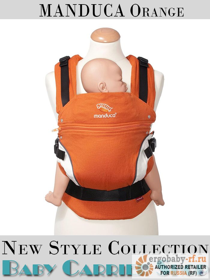 Слинг-рюкзак MANDUCA Baby And Child Carrier Эргорюкзак для переноски малышей «Orange NewStyle Collection» [Мандука слингорюкзак Оранжевый]
