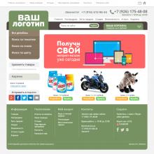 Камуфляжный оливково-серый интернет-магазин
