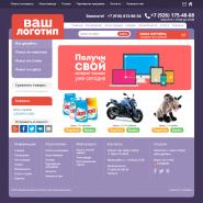 Аметистовый фиолетово-красный интернет-магазин