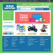 Травяной небесно-синий интернет-магазин