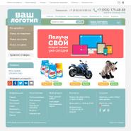 Морской пастельно-бирюзовый интернет-магазин