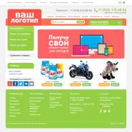 Июньский зелёно-оранжевый интернет-магазин