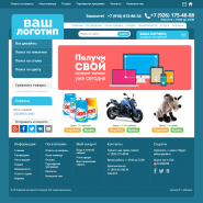 Полуночный лазурно-синий интернет-магазин