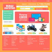 Неоновый желтовато-розовый интернет-магазин