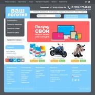 Гранитовый светло-голубой интернет-магазин