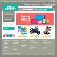 Кварцевый синевато-зелёный интернет-магазин