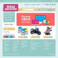Светлосиний вишнёво-песочный интернет-магазин