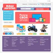 Клубничный лазурно-фиолетовый интернет-магазин