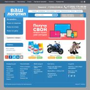 Васильковый небесно-алюминиевый интернет-магазин