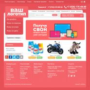 Клубничный карминно-розовый интернет-магазин