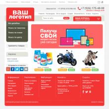 Сигнальный красно-оливковый интернет-магазин