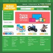 Охотничий зелёно-жёлтый интернет-магазин