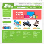 Оливковый нежно-зелёный интернет-магазин