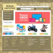 Защитный бледно-золотистый интернет-магазин